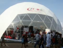 Сферические шатры Image galery