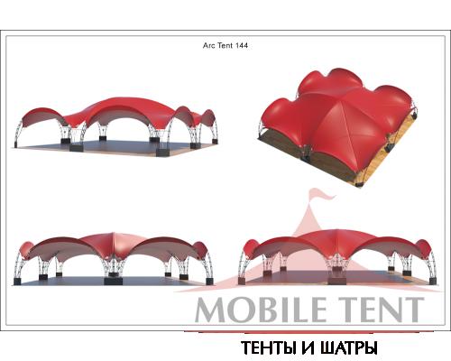 Арочный шатёр 16х16 — 256 м² Схема 5