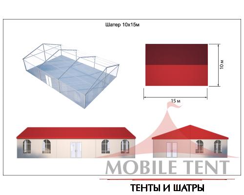 Классический шатёр 10х15 Схема 5