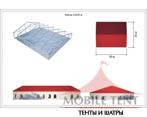 Классический шатёр 25х30 Схема 5