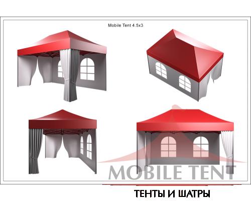 Мобильный шатёр Slim Prof 3х4.5 Схема 5