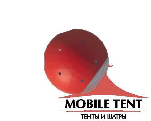 Сферический шатер диаметр 14 м Схема 4