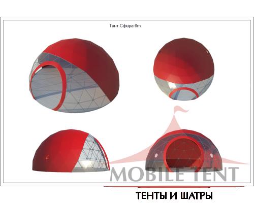 Купольный шатер диаметр 6 м Схема 5