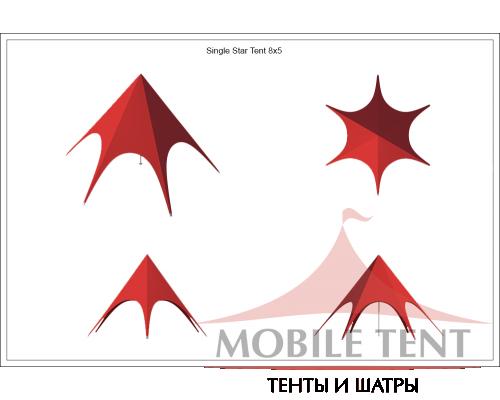 Шатер Звезда (Диаметр 8 м) Схема 5