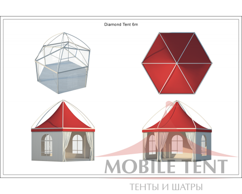 Шестигранный шатёр Лондон (Диаметр 6 м) Схема 5