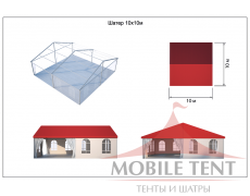 Классический шатёр 10х10 Схема 5