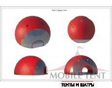 Сфера шатер диаметр 14 м Схема 5