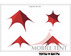 Шатер Звезда (Диаметр 14 м) Схема 5
