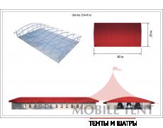 Шатёр для выставок 20х40 Схема 5