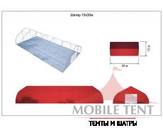 Тентовый ангар 15х30 Схема 5