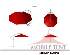 Зонт Side диаметр 2 Схема 1