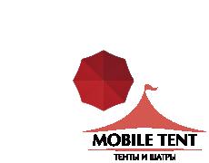 Зонт Standart диаметр 2 Схема 5